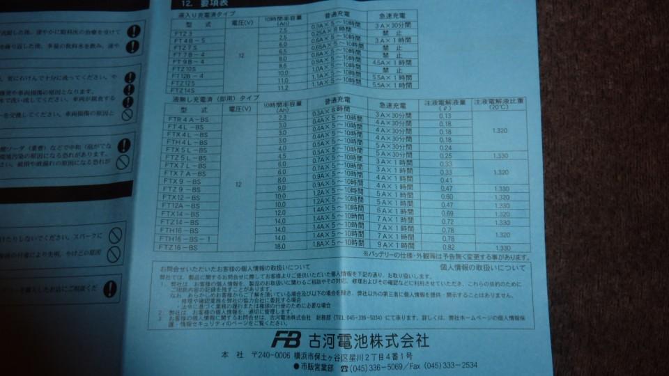 b0029688_18512964.jpg
