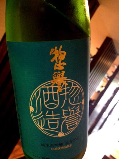おすすめの日本酒by春吉店_f0232994_12331497.jpg