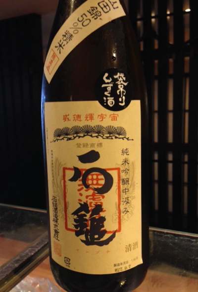 おすすめの日本酒by春吉店_f0232994_12475594.jpg