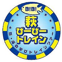 b0076096_1735733.jpg