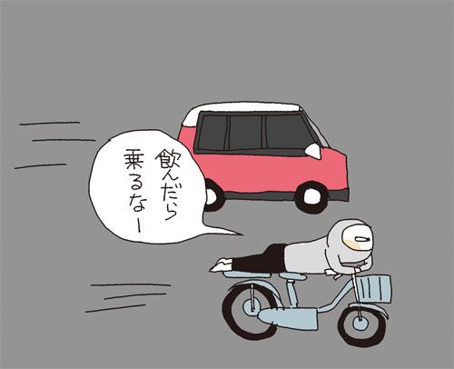 d0175401_20111758.jpg