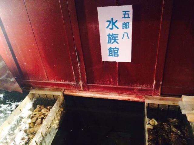 金沢へ ~さすが百万石の国。夜編。_a0050302_16392313.jpg
