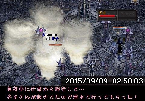f0072010_14341450.jpg