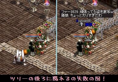 f0072010_14353443.jpg