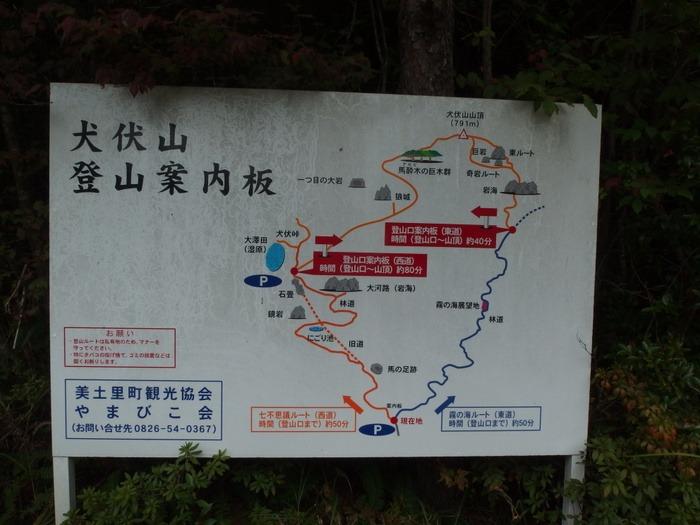 犬伏山登山_c0116915_0303916.jpg