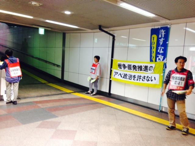 戦争・原発推進の安倍政治を許さない!9・24岡山駅前_e0246120_20423376.jpg