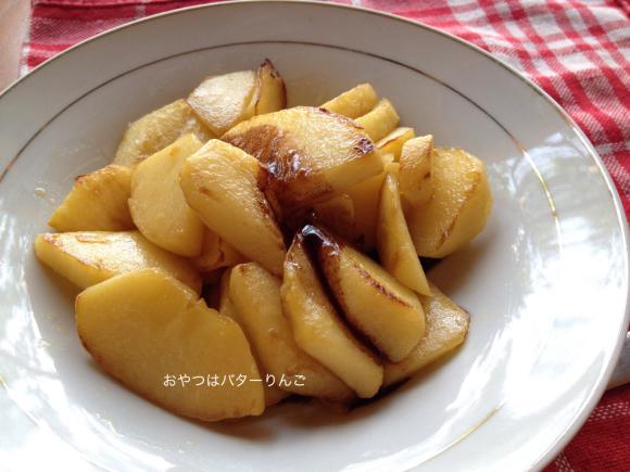 おやつにりんごバター_a0120328_03175403.jpg