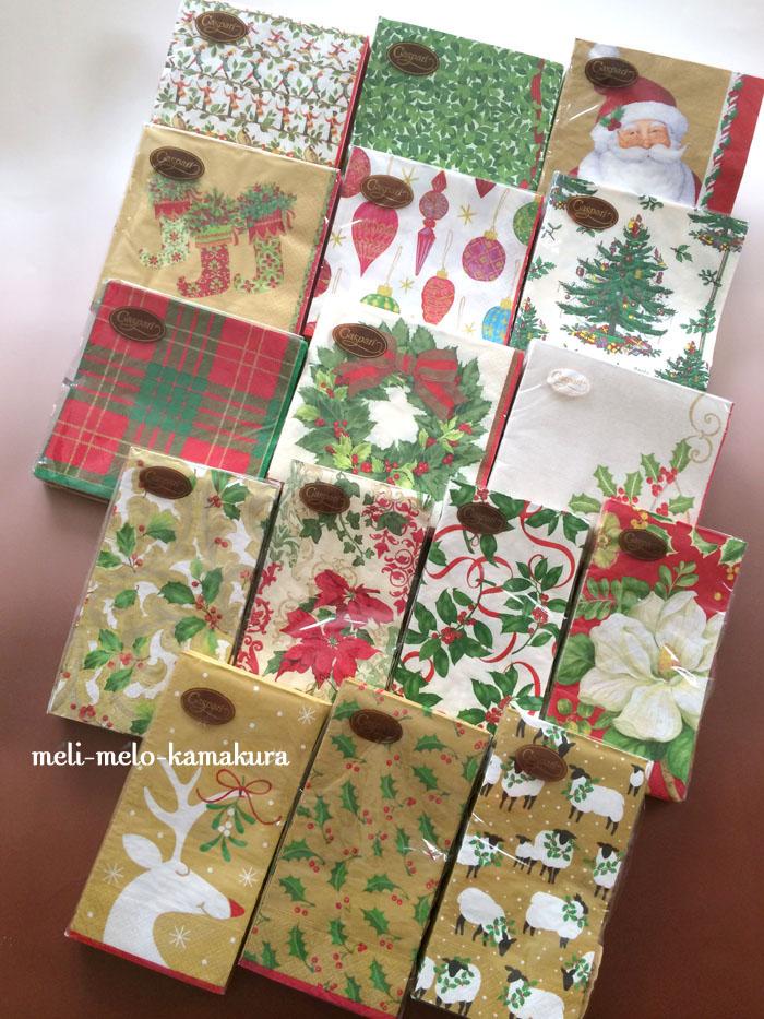 ◆クリスマス柄のペーパーナプキン16種類をショップサイトにアップしました♪_f0251032_1223938.jpg