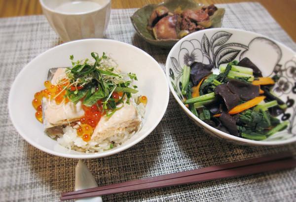 秋鮭の親子丼作りました!_c0357333_13420656.jpg