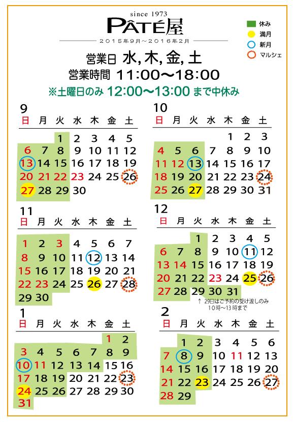 f0206733_155575.jpg