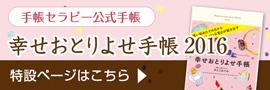 【事務局より】10日10日ワークショップチケット完売!_f0164842_09200039.jpg