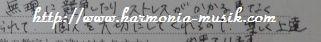ピアノ指導☆ストレスを・・_d0165645_10595869.jpg