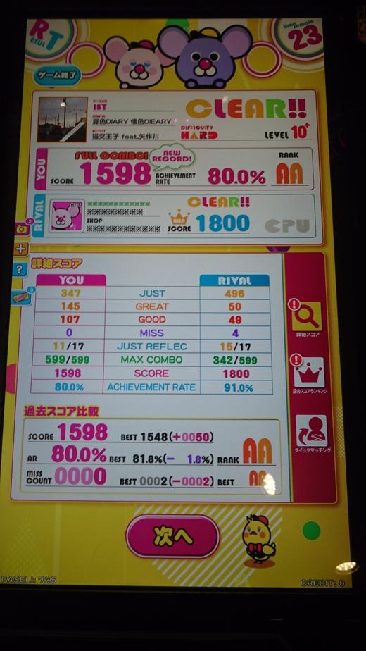 f0019846_14504124.jpg