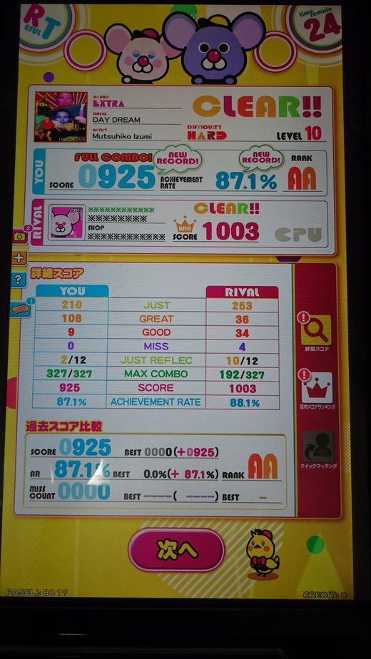 f0019846_8425496.jpg