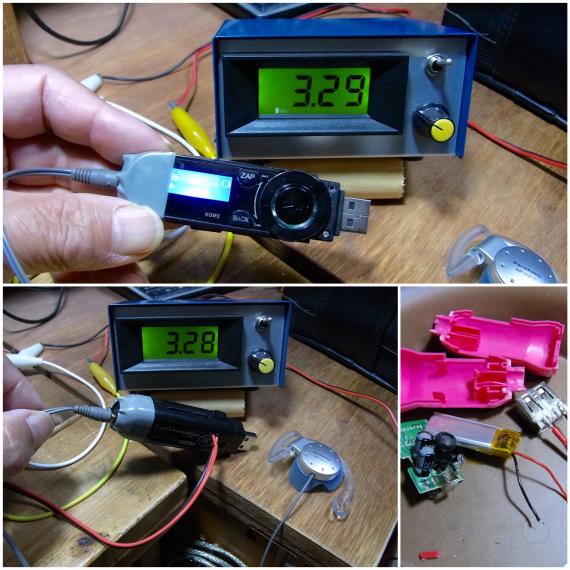 猪撃退機の工作過程・MP3プレイヤー電源確保_c0063348_8505331.jpg