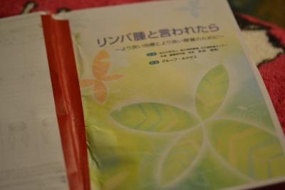 安心してください、勉強もしていますよ♪_b0307951_22204394.jpg