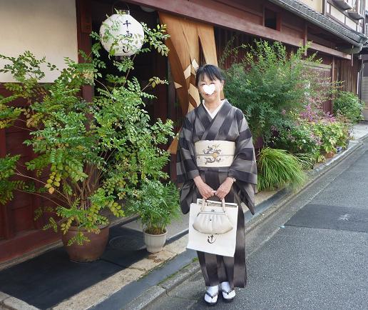 着物で千両ヶ辻・西陣伝統文化祭・晴明神社のお祭りへ。_f0181251_16513857.jpg