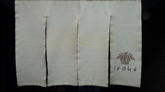 着物で千両ヶ辻・西陣伝統文化祭・晴明神社のお祭りへ。_f0181251_1659376.jpg