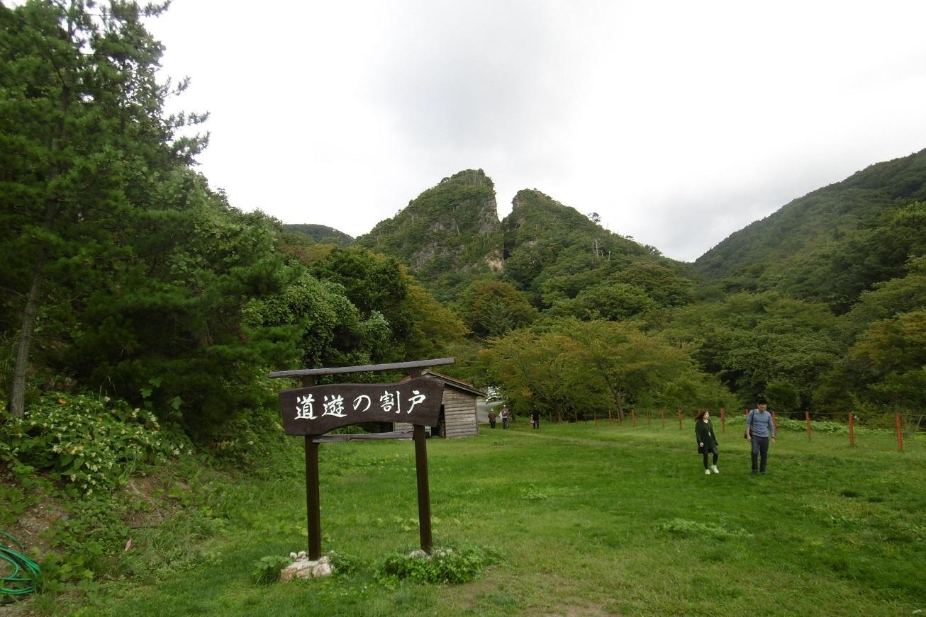 佐渡ヶ島 2_f0205367_17043922.jpg