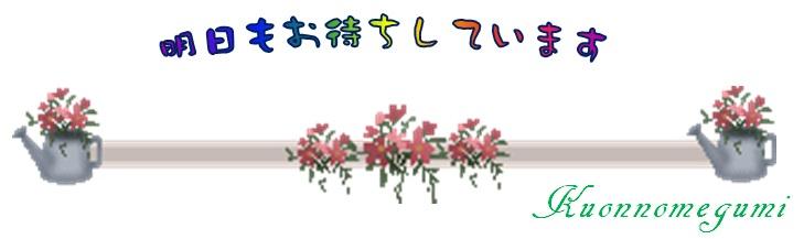 f0214467_9102520.jpg
