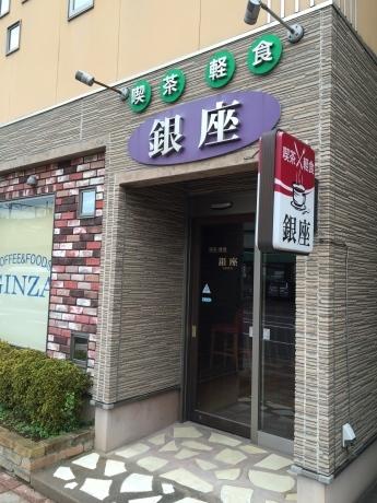 Qmari Coffee/g 銀座オープン♪_a0077071_06281543.jpg