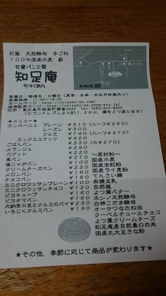 c0325278_19414097.jpg