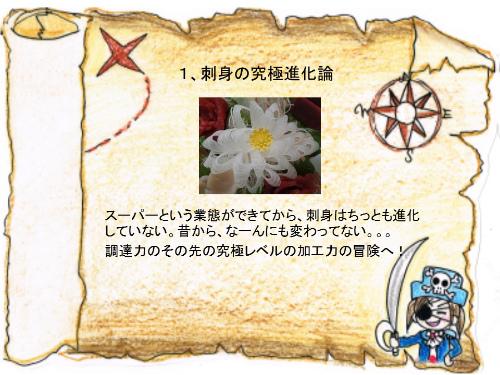f0070004_1612767.jpg