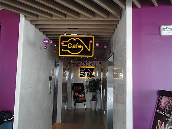 ホーチミン その13 50階のカフェ「cafe EON」でお茶_e0230011_1851777.jpg