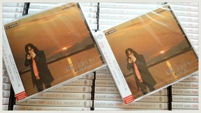 ■到着!アルバム「帰郷~おかえり~」完成して…_b0183113_11523881.jpg
