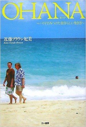 ニコラ・テスラに乾杯!!!:120年の時間の末についに日本語になる!?_e0171614_14372286.jpg