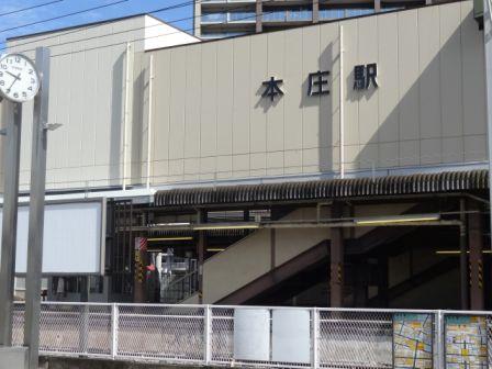 本庄駅_b0017215_21352180.jpg