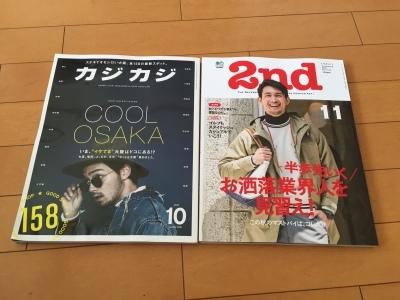 雑誌掲載_d0163620_05074896.jpeg