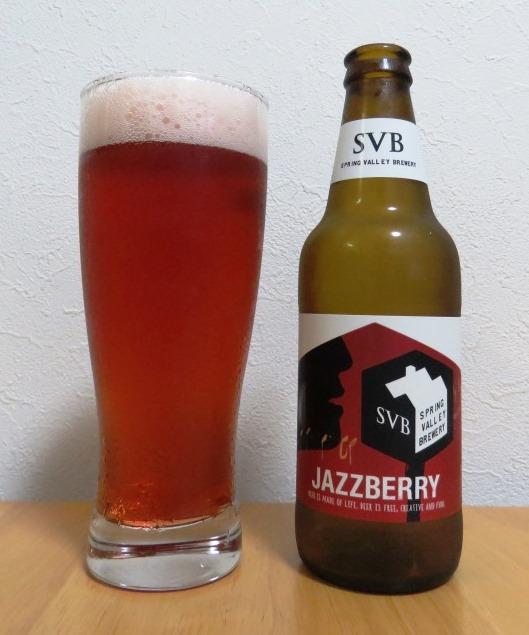 キリン Spring Valley Brewery JAZZBERRY ~麦酒酔噺その413~SVB飲み比べ④終_b0081121_6435748.jpg