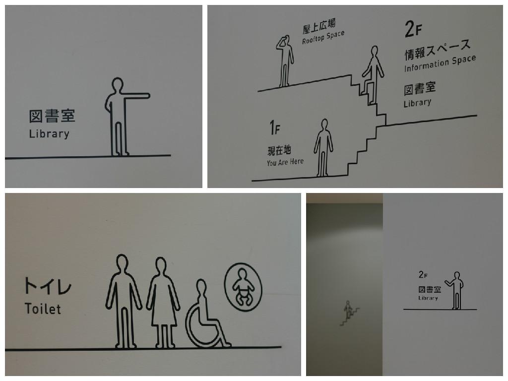 【横須賀美術館】_f0348831_07582028.jpg