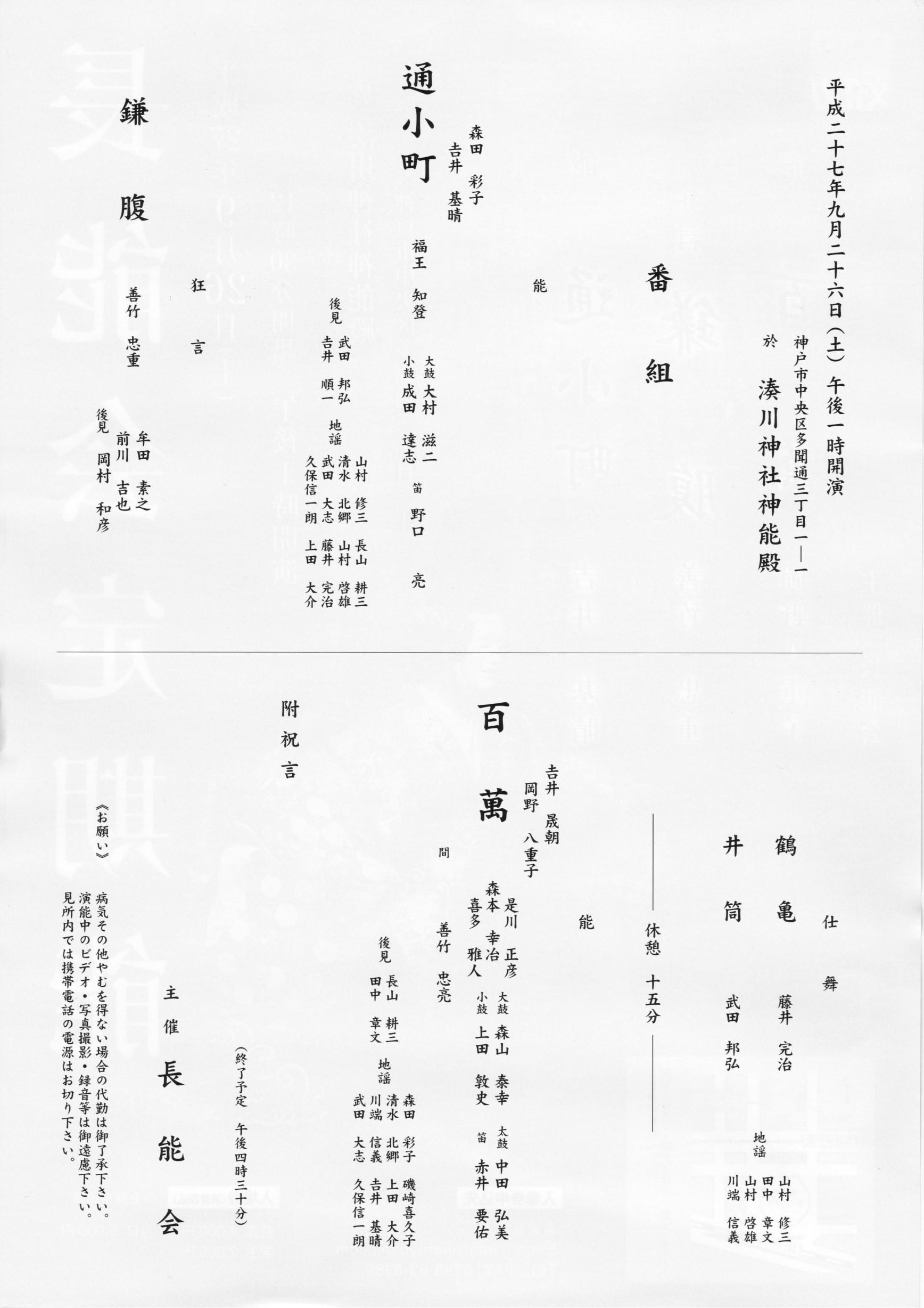 通小町_e0227436_1973297.jpg
