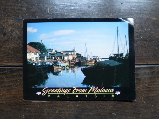 post card from Malaysia_e0230141_10201857.jpg