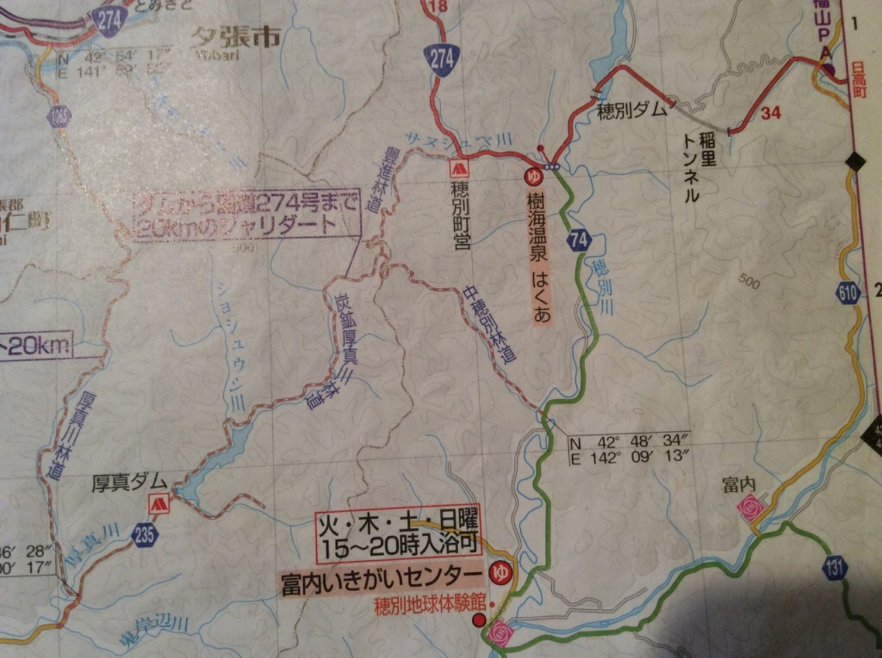 【チャレンジ】やっぱ林道は楽しいねツーリング_e0159646_6253458.jpg