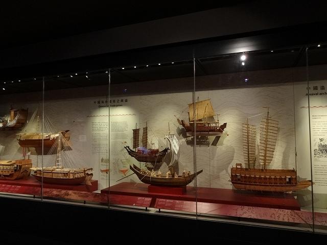 香港海事博物館(マリタイムミュージアム)_b0248150_03042918.jpg