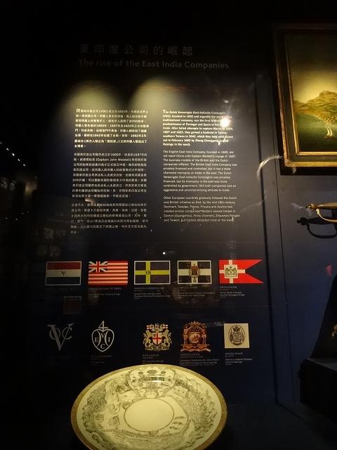 香港海事博物館(マリタイムミュージアム)_b0248150_03201468.jpg