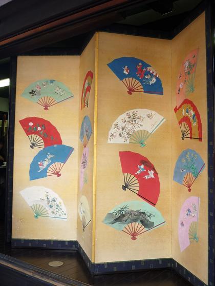千両ヶ辻の町家を見学・パンケーキラインべック。_f0181251_15114084.jpg