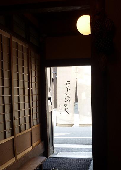 千両ヶ辻の町家を見学・パンケーキラインべック。_f0181251_15234420.jpg