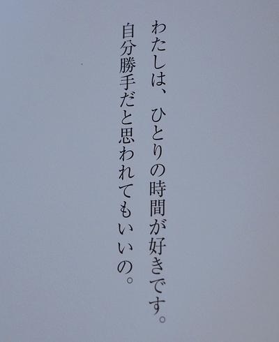 a0319263_21515218.jpg