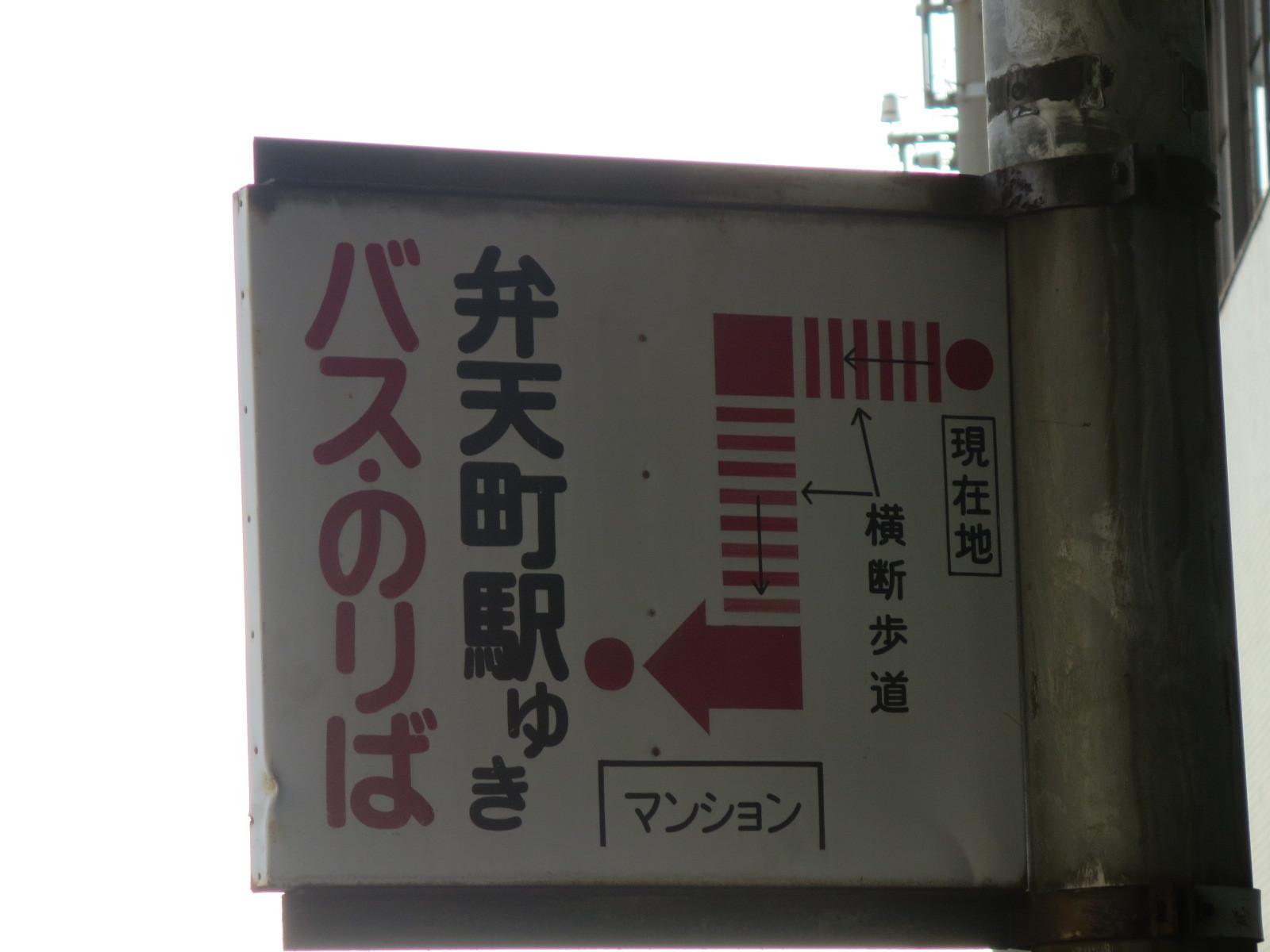 c0001670_20122772.jpg