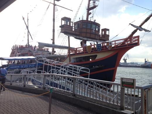 大阪港とコロンブス_a0136671_9492781.jpg