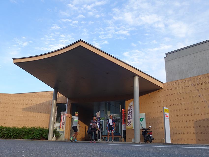 9月19日(土)に行った「voyAge touring \'TSUWA-non\' 六日市~かきのきむら~津和野  050」日記_c0351373_150326.jpg
