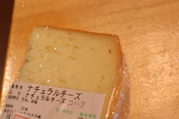 チーズ入荷しました!_b0016474_10283022.jpg