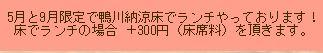 b0078675_11535523.jpg