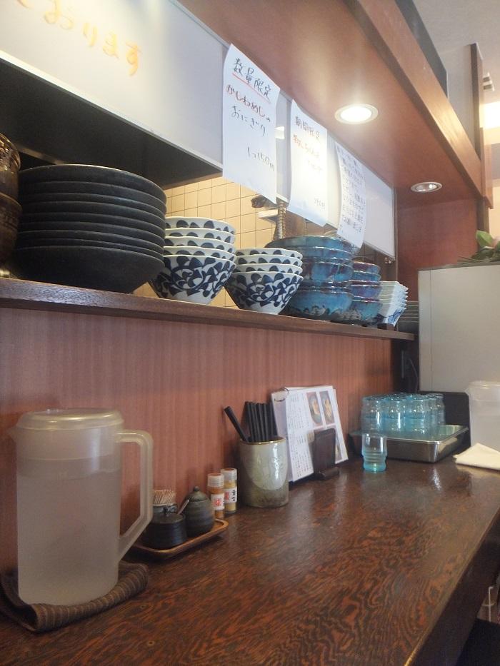 ◆うどん屋 麺之介 大阪店  ~でっかい「ちくわ天」~_f0238779_7312750.jpg
