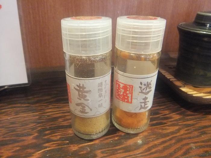 ◆うどん屋 麺之介 大阪店  ~でっかい「ちくわ天」~_f0238779_7323881.jpg