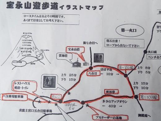 9月16日 富士山・宝永山火口の下見_e0145782_5524617.jpg